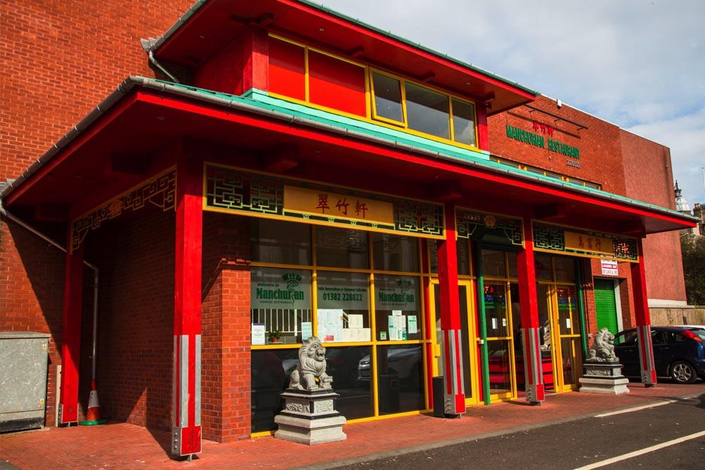 Machurian Chinese Restaurant Dundee